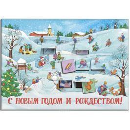 Chokocat Календарь Зимние забавы молочный шоколад, 75 г