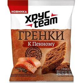 Хрусteam гренки пшенично-ржаные Копченый лосось, 105 г