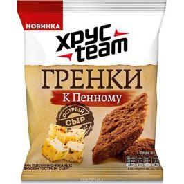 Хрусteam гренки пшенично-ржаные Острый сыр, 105 г