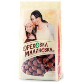 Ореховка-Малиновка фундуксушеный, 190 г