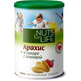 Nuts for Life Арахис обжареннный в сахаре с клюквой, 200 г