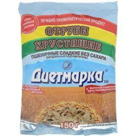 ДиетМарка отруби хрустящие пшеничные сладкие, 150 г