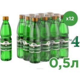 Ессентуки №4 вода минеральная природная лечебно-столовая газированная, 12 штук по 0,5 л