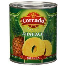 Corrado ананасы кольца, 850 мл