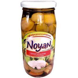 Noyan Грибы маринованные Шампиньоны с оливками, 500 г