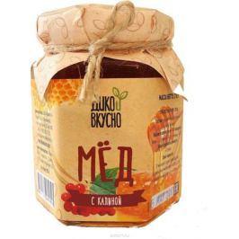 Дико Вкусно Мед натуральный с калиновым соком холодный отжим ягод, содержание сока 10%, 250 г