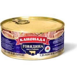 Канонада Мясо тушеное говядина, 300 г