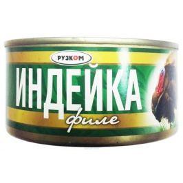 Рузком Индейка филе ГОСТ, 325 г