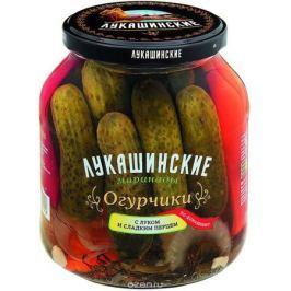 Лукашинские огурцы маринованные по-домашнему со сладким перцем, 670 г
