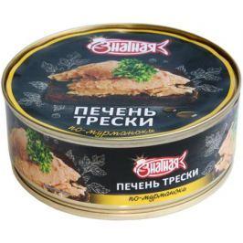 Знатная рыба Печень трески по-мурмански, 190 г