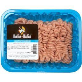 Пава-Пава Фарш Нежный из индейки, охлажденный, 500 г