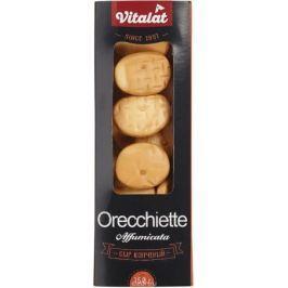 Vitalat Сыр Оричетти, 40%, копченый, 150 г