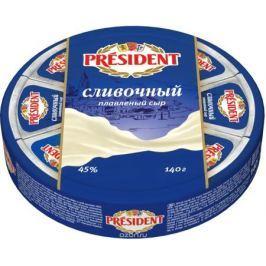 President Сыр Сливочный, плавленый 45%, 140 г