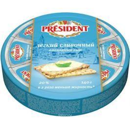 President Сыр Сливочный Легкий, плавленый 20%, 140 г