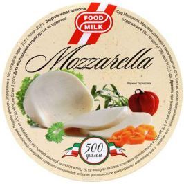 Food milk Сыр Моцарелла 45%, 500 г