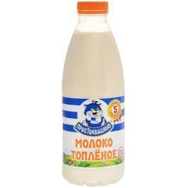 Простоквашино Молоко топленое 3,2%, 0.93 л