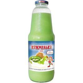 Кржмелька коктейль молочно-соковый киви, 1,03 л