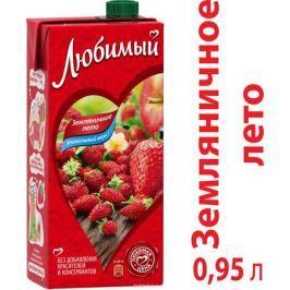 Любимый Яблоко-Черноплодная рябина-Клубника-Земляника напиток сокосодержащий, 0,95 л