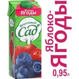 Фруктовый Сад Яблоко-Ягоды напиток сокосодержащий,0,95 л
