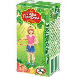 Сады Придонья сок яблоко-персик с мякотью с 5 месяцев, 0,125 л