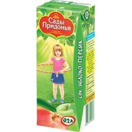 Сады Придонья сок яблоко-персик с мякотью с 5 месяцев, 0,2 л