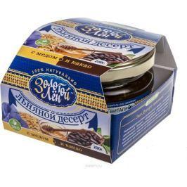 Золотой лен Льняной десерт с медом и какао, 200 г