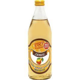 Старые добрые традиции Лимонад дюшес, 0,5 л