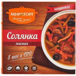 Солянка мясная Мираторг, 300 г