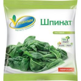 Шпинат листовой порционный Vитамин, 400 г