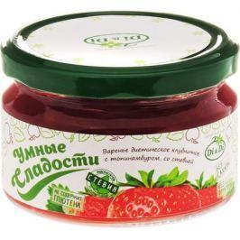 Умные сладости Варенье диетическое клубничное с топинамбуром, 250 г