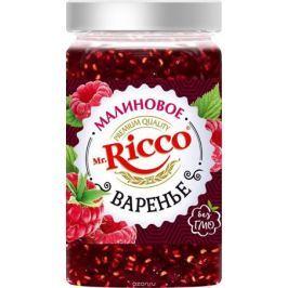 Mr.Ricco Варенье малиновое, 310 мл