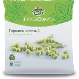 Кружево Вкуса Горошек зеленый, 400 г