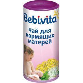 Bebivita Для кормящих матерей чай гранулированный, 200 г