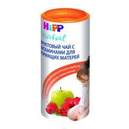 Hipp Natal чай гранулированный фруктовый с витаминами для кормящих мам, 200 г
