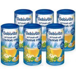 Bebivita чай гранулированный детский Сладкие сны, с 4 месяцев, 6 шт по 200 г