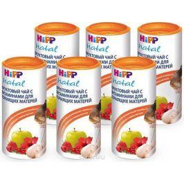 Hipp чай гранулированный фруктовый с витаминами для кормящих матерей, 6 шт по 200 г
