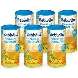 Bebivita чай гранулированный детский Фенхель, с 4 месяцев, 6 шт по 200 г