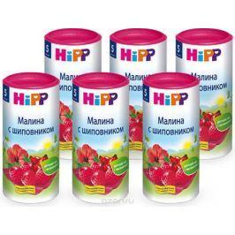 Hipp чай гранулированный малина с шиповником, с 5 месяцев, 6 шт по 200 г