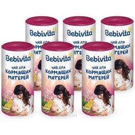Bebivita чай гранулированный для кормящих матерей, 6 шт по 200 г
