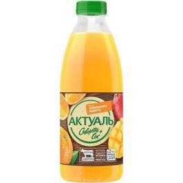 Актуаль Напиток на сыворотке с витаминами и минералами Апельсин манго, 930 г