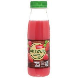 Актуаль Напиток на сыворотке с витаминами и минералами Клубника малина, 310 г