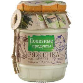 Полезные продукты Ряженка маложирная 1,5 - 2,5%, 250 г
