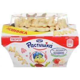 Растишка Творог Клубника банан с печеньем 3,5%, 108 г