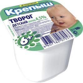 Крепыш Творог детский 4,5%, 100 г