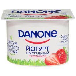 Danone Йогурт густой Клубника 2,9%, 110 г