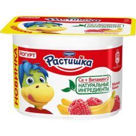 Растишка Йогурт густой Малина и Банан 3%, 110 г