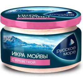 Русское Море Икра Мойвы с креветкой, в майонезном соусе, 165 г