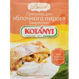 Kotanyi Приправа для яблочного пирога (шарлотки), 26 г