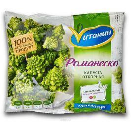 Капуста Романеско Vитамин, 400 г