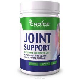 Глюкозамин Хондроитин МСМ (Добавка) MyChoice Nutrition